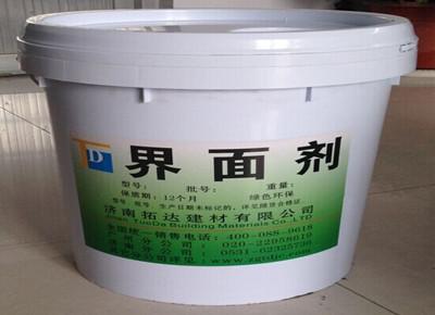 TD-F2液体界面剂