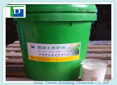拓达混凝土养护剂